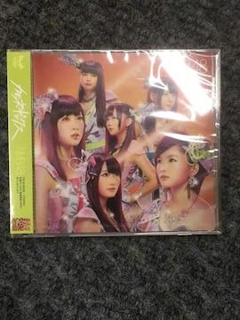 AKB48 カモネギックス