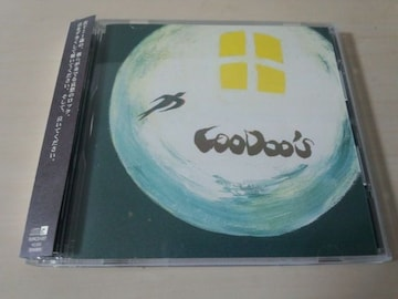 クドウズCD「CooDoo's」 Coo Doo's(「みんなのGOLF4」CMソング