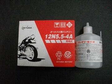 (930)KH400KH250高品質YUASA製バッテリー