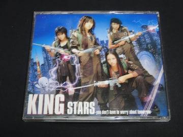 KING/STARS [Single, Maxi]