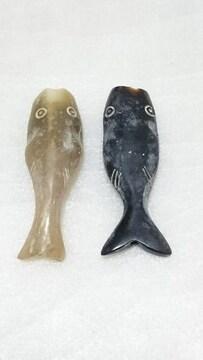 喫煙 水牛角 魚ミニパイプ 2品 No2