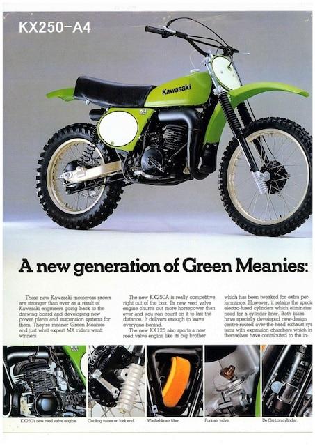 kawasaki Vintage MX KX250-A4/A5 リア・アクスル・カラー絶版 < 自動車/バイク