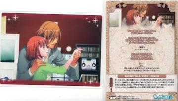 うたプリ♪トレーディングカード◆42 Event Card/神宮寺レン