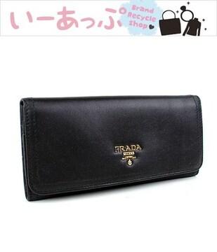 プラダ 長財布 PRADA 1M1132 ブラック 二つ折り長財布 j150