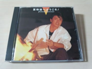 高橋良明CD「夏物語へようこそ! 」廃盤●