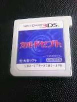 3DS[カルドセプト]ソフトのみ/動作確認済み/カードケース補強発送