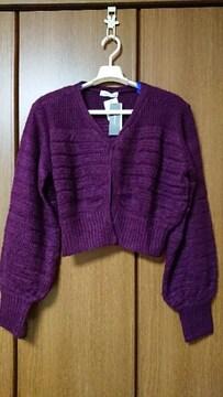 21◆ WEARS INC. 手編み風ボリュームスリーブカーデ*赤紫 F