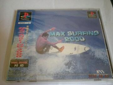 PS マックス サーフィン2000未使用品