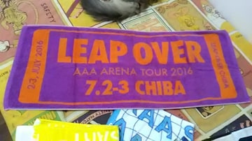 AAA・ARENA TOUR2016 -LEAP OVER-・フェイスタオル・紫 宇野