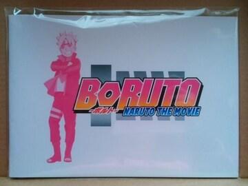 BORUTO-NARUTO THE MOVIE『パンフレット』