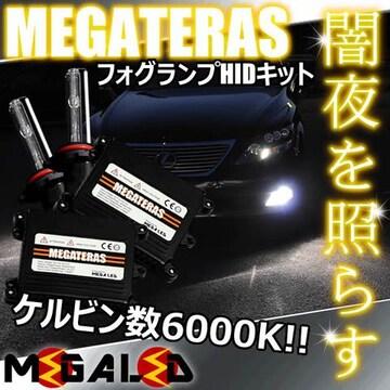 mLED】レクサスLS460前期中期/フォグランプHIDキット/HB4/6000K