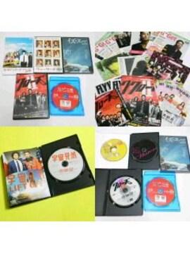 小栗旬出演★映画DVD・Blu-ray5点等(未開封有)★クノールステッカーなど