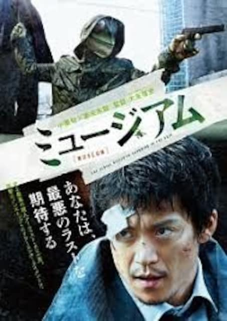 小栗旬出演★映画DVD・Blu-ray5点等(未開封有)★クノールステッカーなど < タレントグッズの