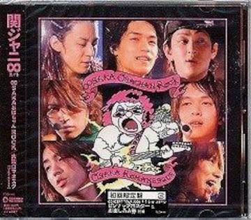 関ジャニ∞★∞SAKAおばちゃんROCK★初回限定盤★未開封