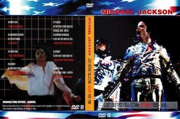 マイケルジャクソン FOOTAGE HISTORY 1995
