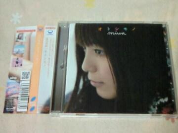 CD miwa オトシモノ 通常盤