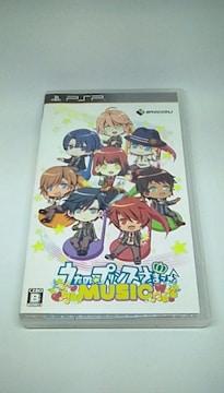 PSP うたの☆プリンスさまっ♪ MUSIC / プレイステーションポータブル うたプリ