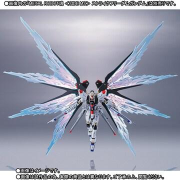 METAL ROBOT魂  ストライクフリーダム&光の翼セット