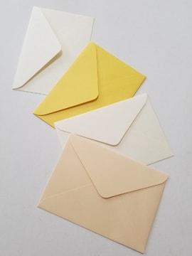 小さな封筒4枚セット