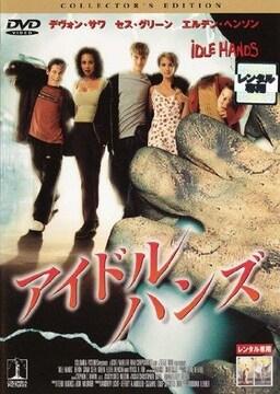 -d-.ジェシカ・アルバ[アイドル・ハンズ]DVD