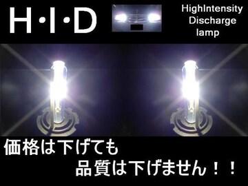 高級HID55wH11/8000k