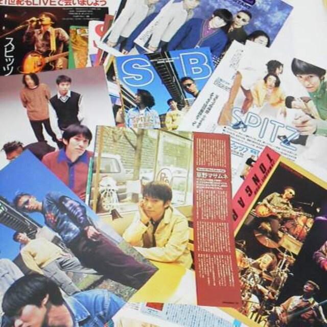 レア★SPITZ-スピッツ★大量切り抜き・ポスター・カレンダーなど/1996〜1998年 < タレントグッズの