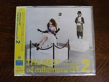 1/1★スマートレター無料+半額★mihimaru GT/THE BEST of mti