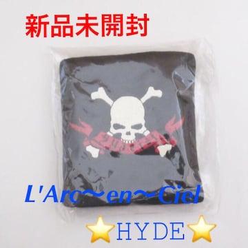 新品未開封☆L'Arc〜en〜Ciel HYDE 限定販売★リストバンド