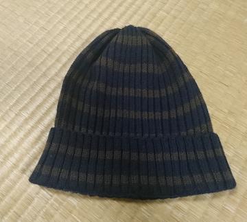 サイズF(フリー)◇ネイビー&ブラウン◇薄手のニット帽◇