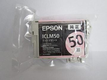 エプソンプリンターインク ライトマゼンダ ICLM50 1個