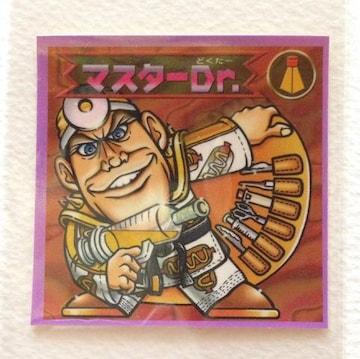 ☆ビックリマン2000 第8弾  悪魔  マスターDr.