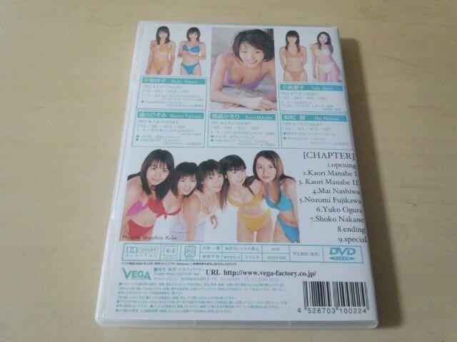 DVD「Advance」眞鍋かをり,藤川のぞみ,小倉優子,中根祥子,梨和舞 < タレントグッズの