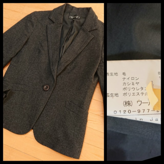 INDIVI☆1B 鉄板 テーラード ジャケット 38