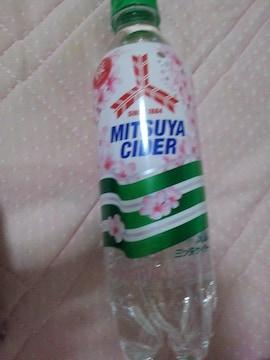 三ツ矢サイダー期間限定桜デザインボトル