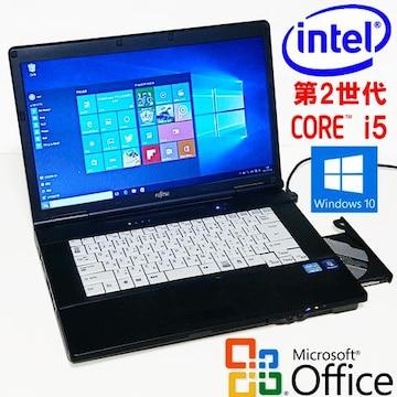 マイクロソフトOffice 15.6型 2世Core i5 Win10 無線 DVD LIFEBOOK A561