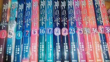 【送料無料】神の雫 15冊セット