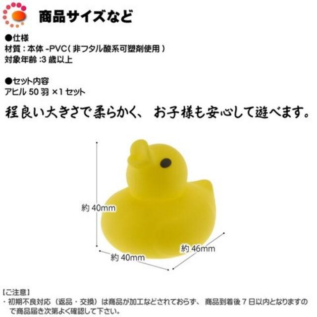 50羽あひる風呂HB-2725 一緒に入ってお風呂が楽しくなるHa206 < おもちゃの