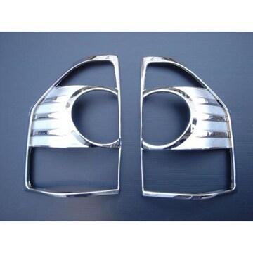 三菱 パジェロ クロームメッキテールライトリング V6#系V7#系