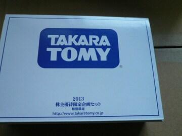 タカラトミー「2013年株主優待限定企画セット特別企画くまもん」(B4)