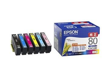 EPSON 純正インクカートリッジ IC6CL80 6色セット