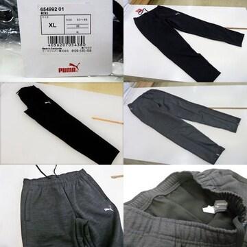 送料込(XL黒)プーマ ハイブリッドパンツ 654992 ロング丈裾ファスナー細身裏起毛