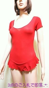 新品タグ付☆LAZERE真っ赤なスカートレオタード4327☆3点で即落