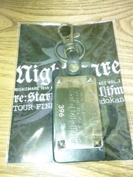 ナイトメア†キーホルダー†2010年Tour