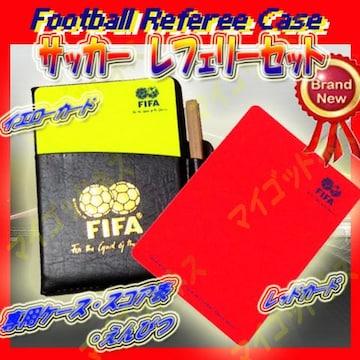 FIFA サッカー レフェリーセット レッド・イエローカード スコア