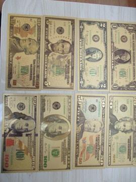 超貴重レアなアメリカ歴代大統領記念金箔加工紙幣8種類