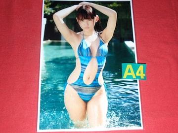 ★浅川梨奈(あさかわなな)&柳ゆり菜(やなぎゆりな)A4判