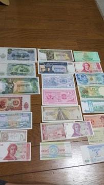 海外未使用紙幣23枚♪