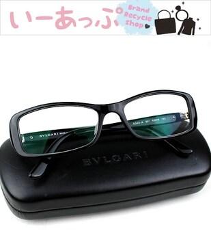ブルガリ サングラス メガネ 眼鏡 新品同様 k469