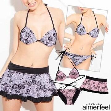 新品タグ付 エメフィール ビキニ 水着 スカート 3点セット プール 花柄 フラワー ピンク