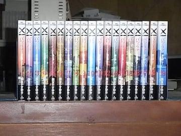 バツイチ 全19巻
